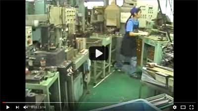 video: Chaku Chaku